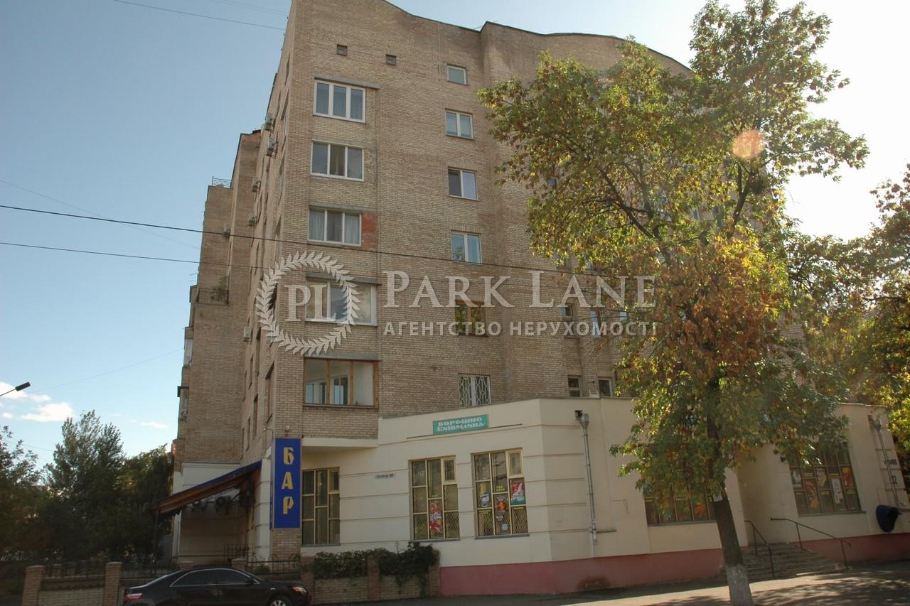 Квартира вул. Оболонська, 12, Київ, Z-1379416 - Фото 29