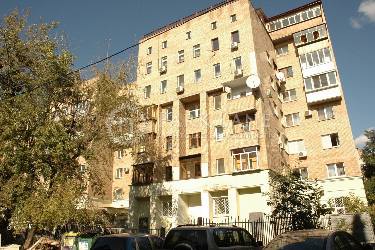 Квартира вул. Оболонська, 12, Київ, Z-1379416 - Фото 31