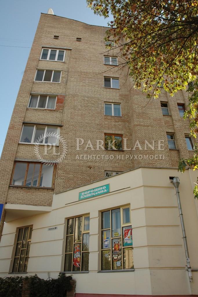 Квартира вул. Оболонська, 12, Київ, Z-1379416 - Фото 30