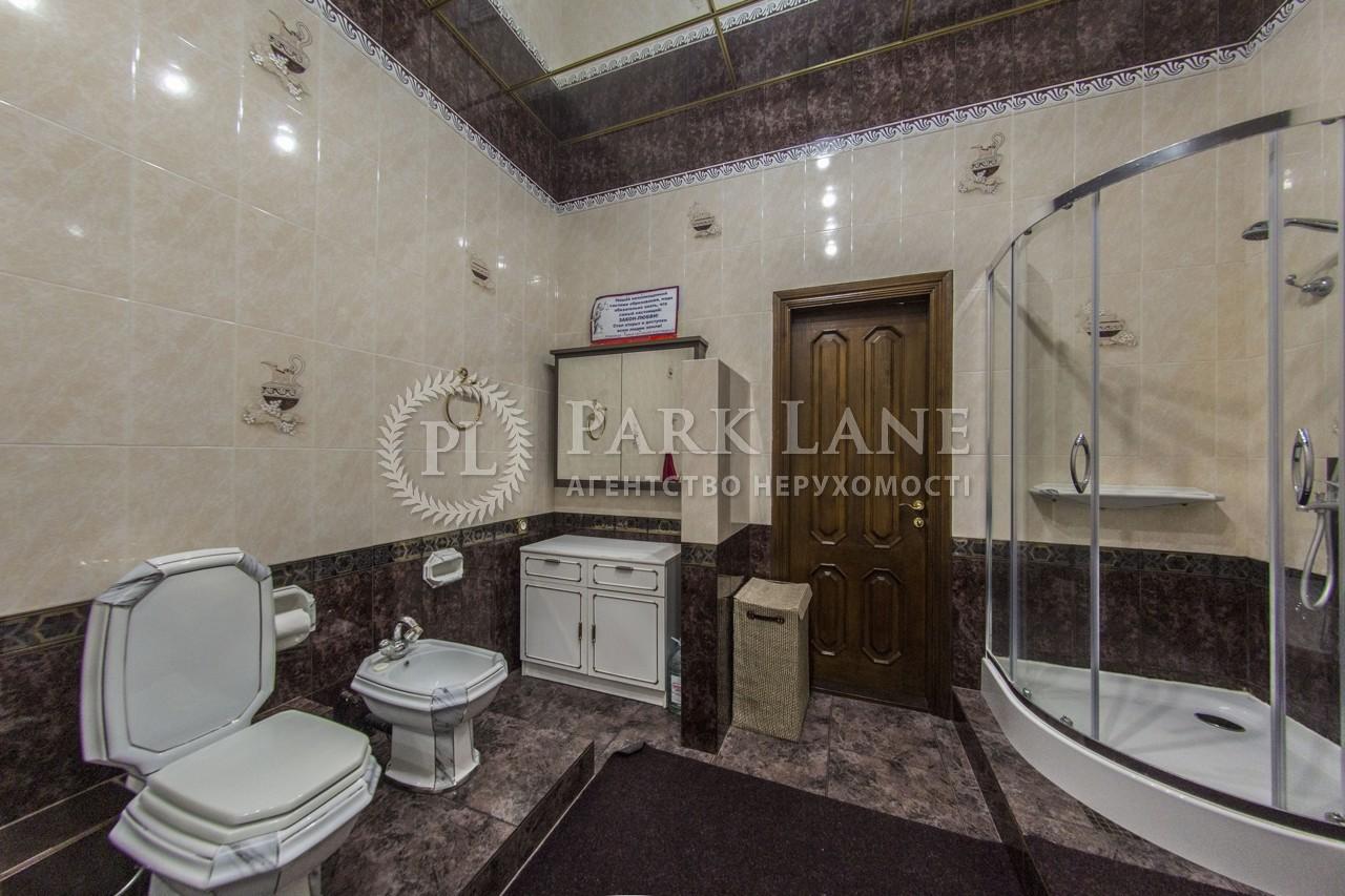 Квартира ул. Антоновича (Горького), 14, Киев, J-23791 - Фото 20
