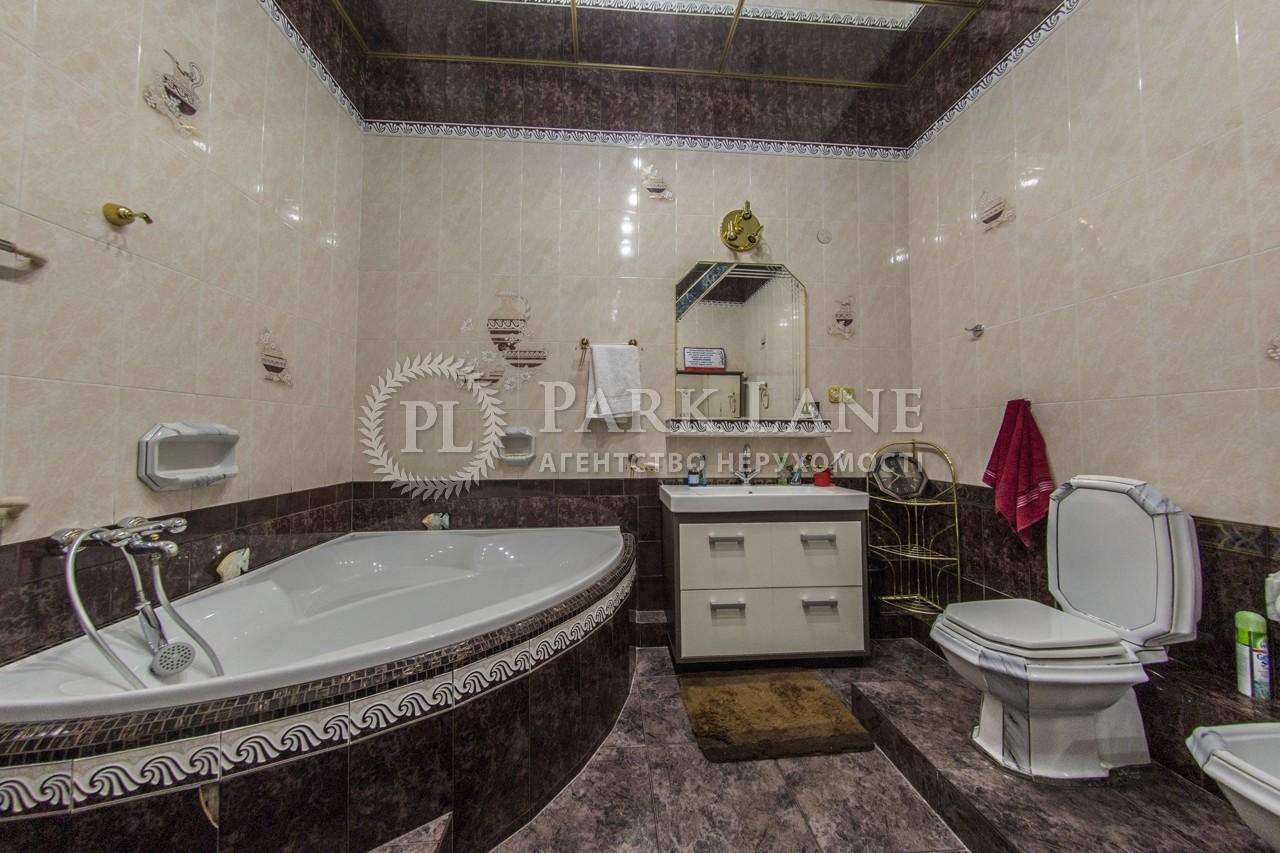 Квартира ул. Антоновича (Горького), 14, Киев, J-23791 - Фото 19