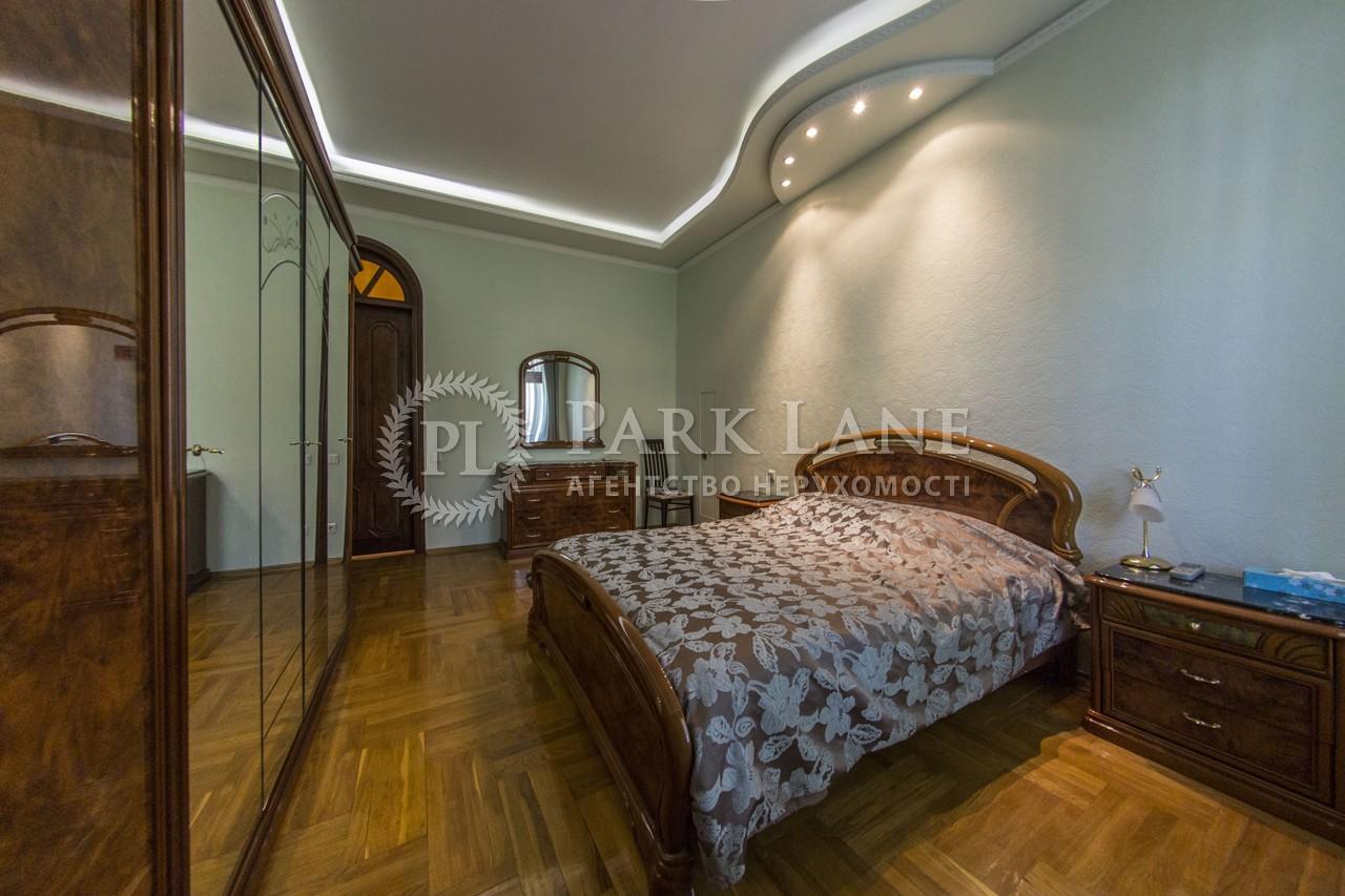 Квартира ул. Антоновича (Горького), 14, Киев, J-23791 - Фото 10