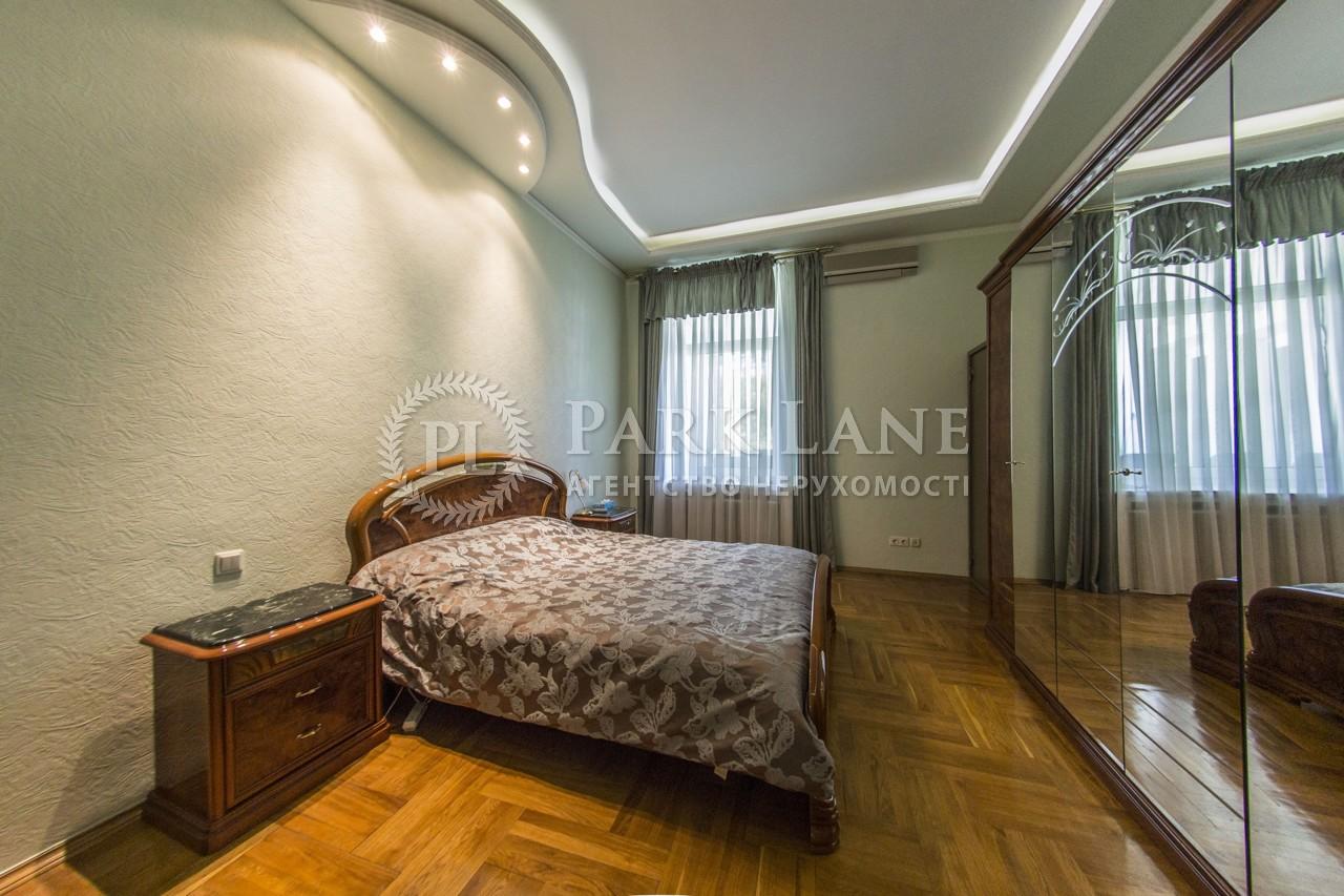 Квартира ул. Антоновича (Горького), 14, Киев, J-23791 - Фото 9