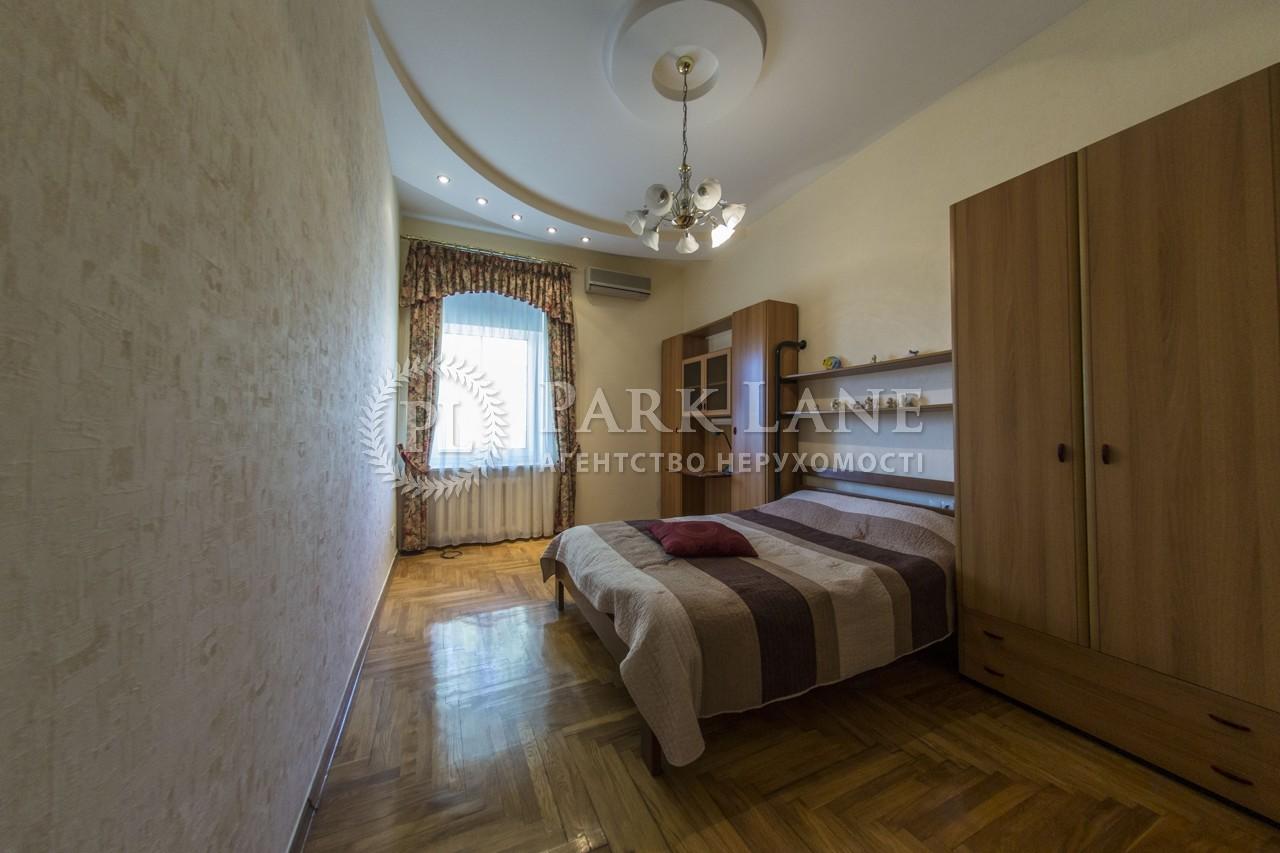 Квартира ул. Антоновича (Горького), 14, Киев, J-23791 - Фото 12