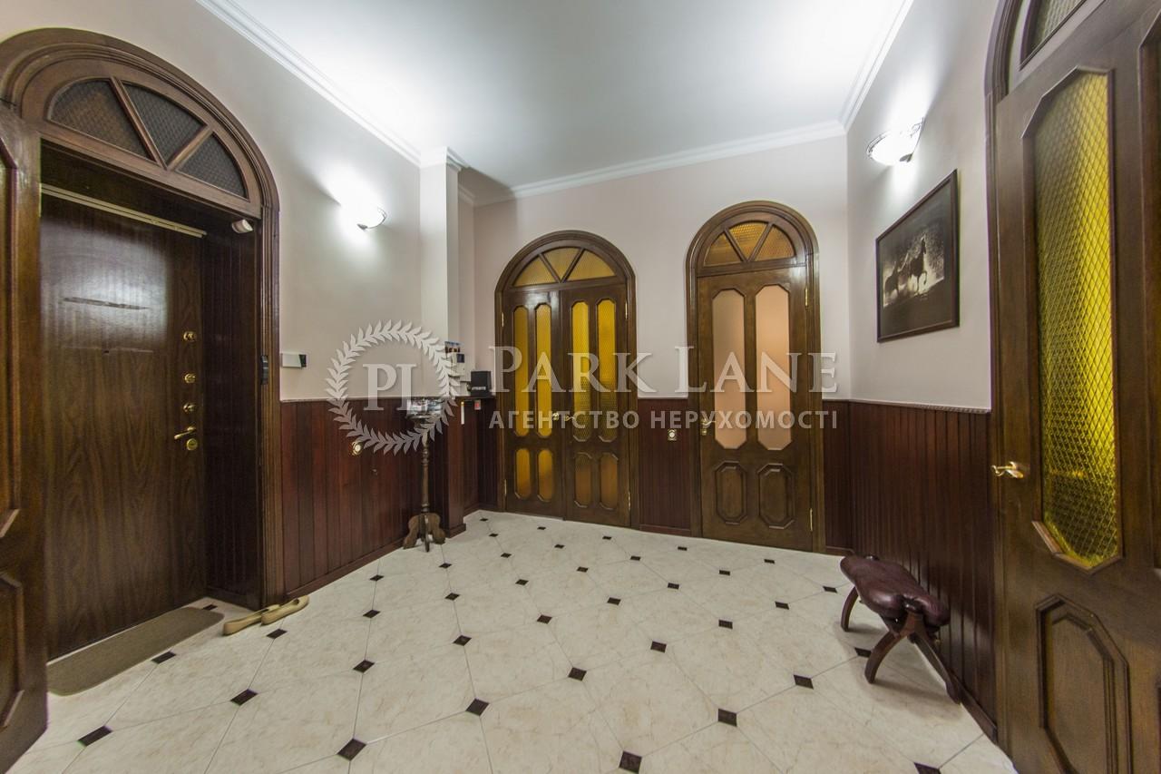 Квартира ул. Антоновича (Горького), 14, Киев, J-23791 - Фото 28
