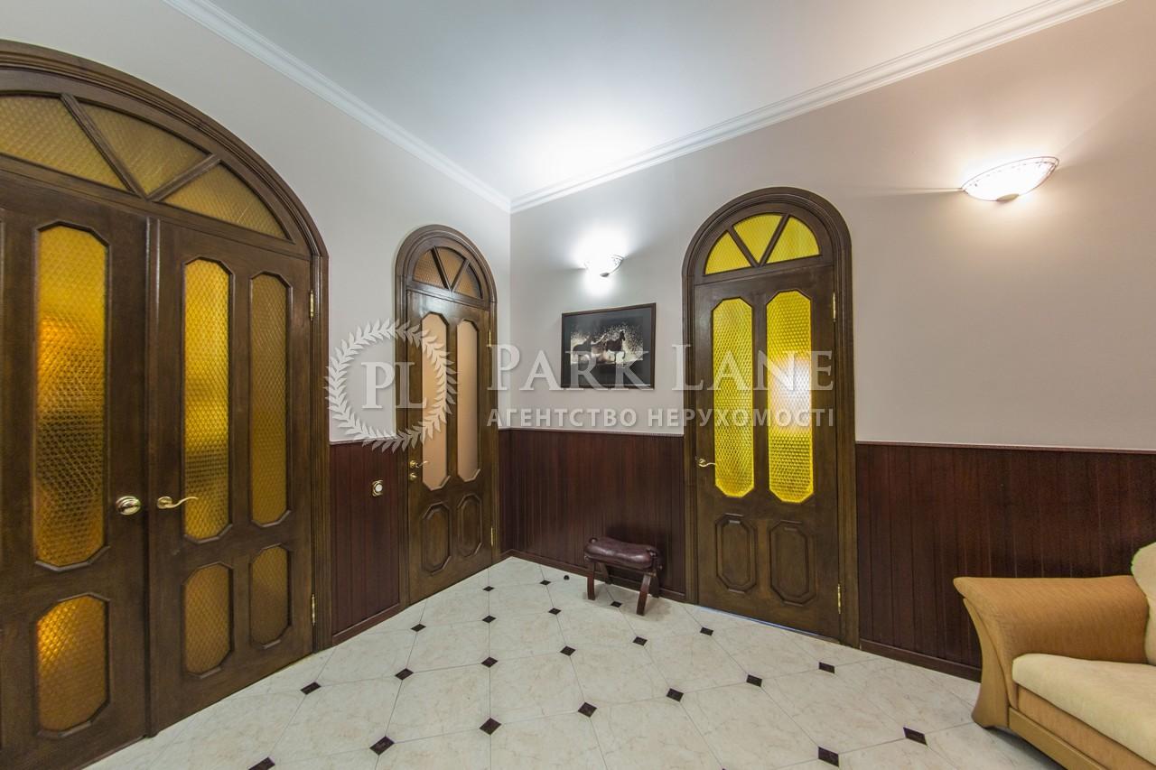 Квартира ул. Антоновича (Горького), 14, Киев, J-23791 - Фото 26