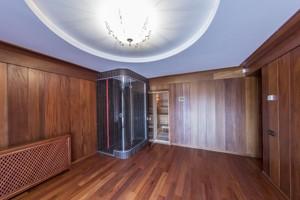 Дом K-24288, Старокиевская, Козин (Конча-Заспа) - Фото 34