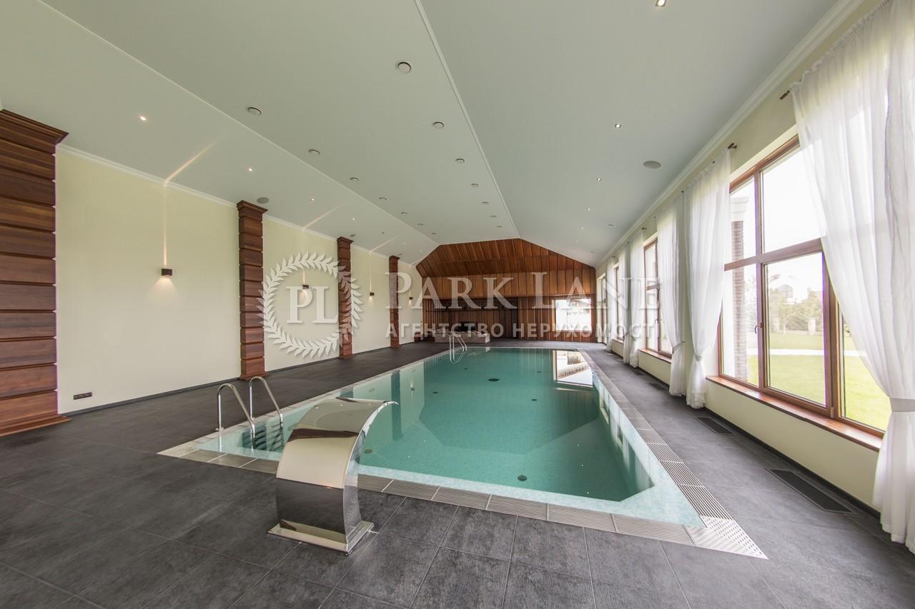 Дом K-24288, Старокиевская, Козин (Конча-Заспа) - Фото 39