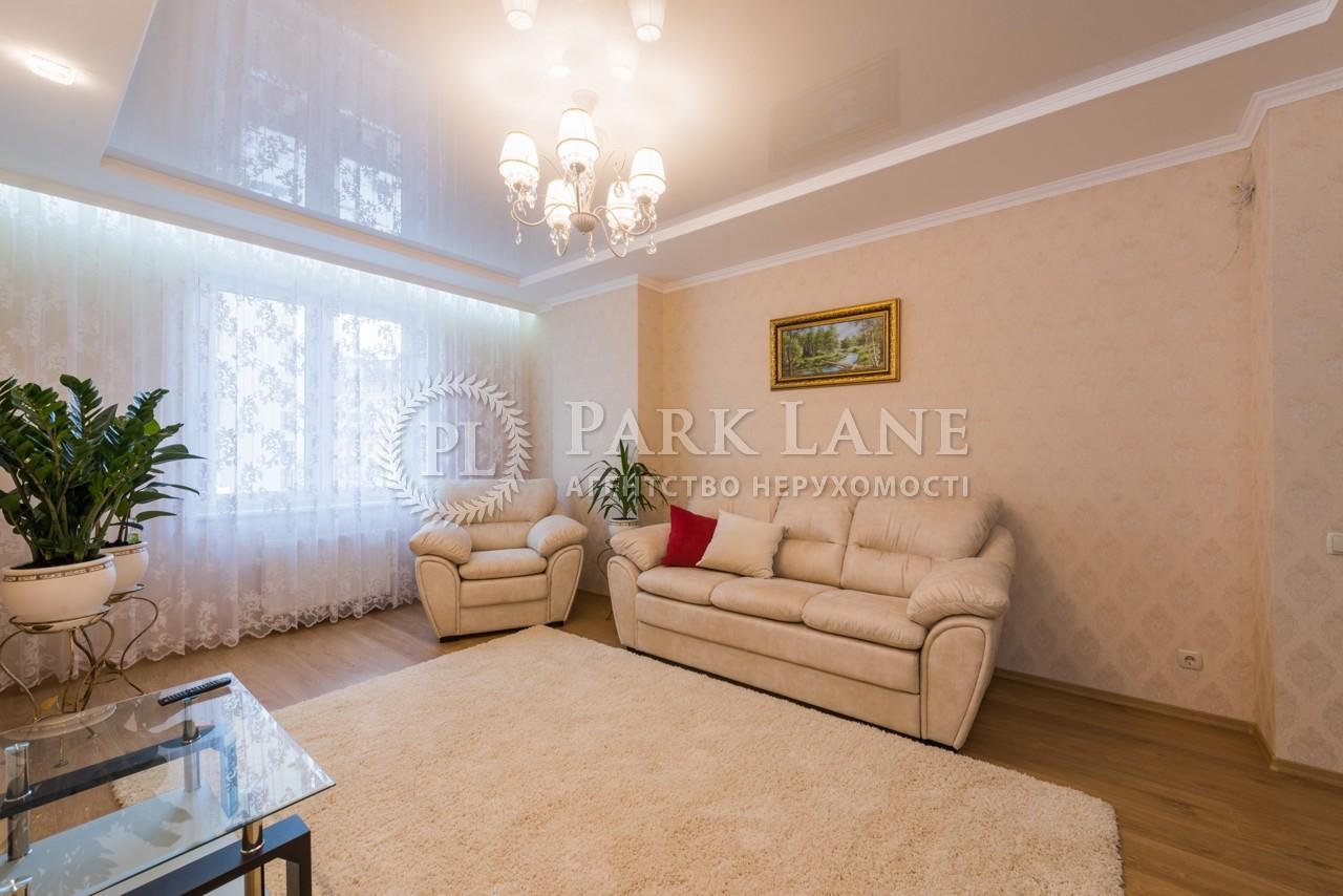 Квартира ул. Полтавская, 10, Киев, Z-244286 - Фото 6