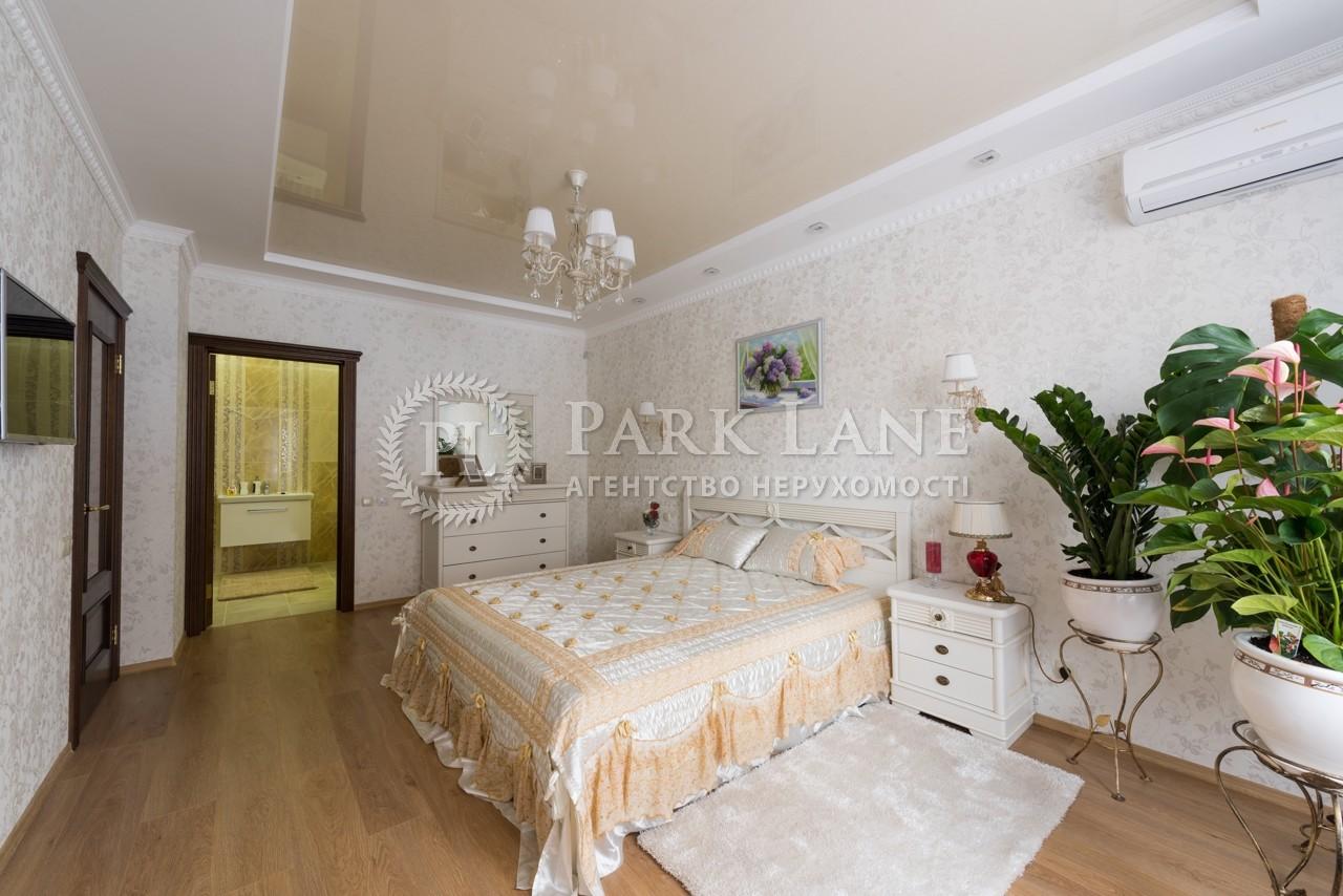 Квартира ул. Полтавская, 10, Киев, Z-244286 - Фото 9