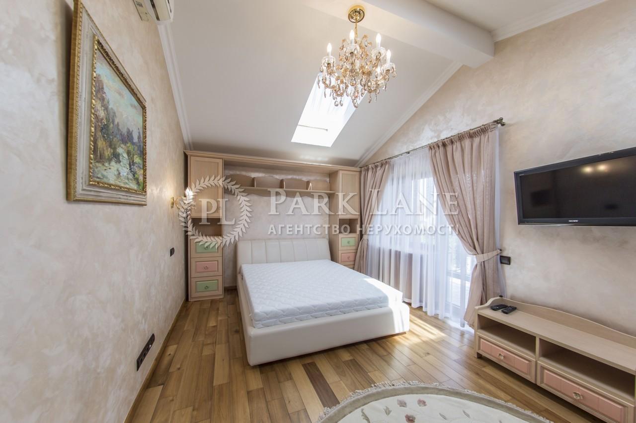 Дом K-24288, Старокиевская, Козин (Конча-Заспа) - Фото 27