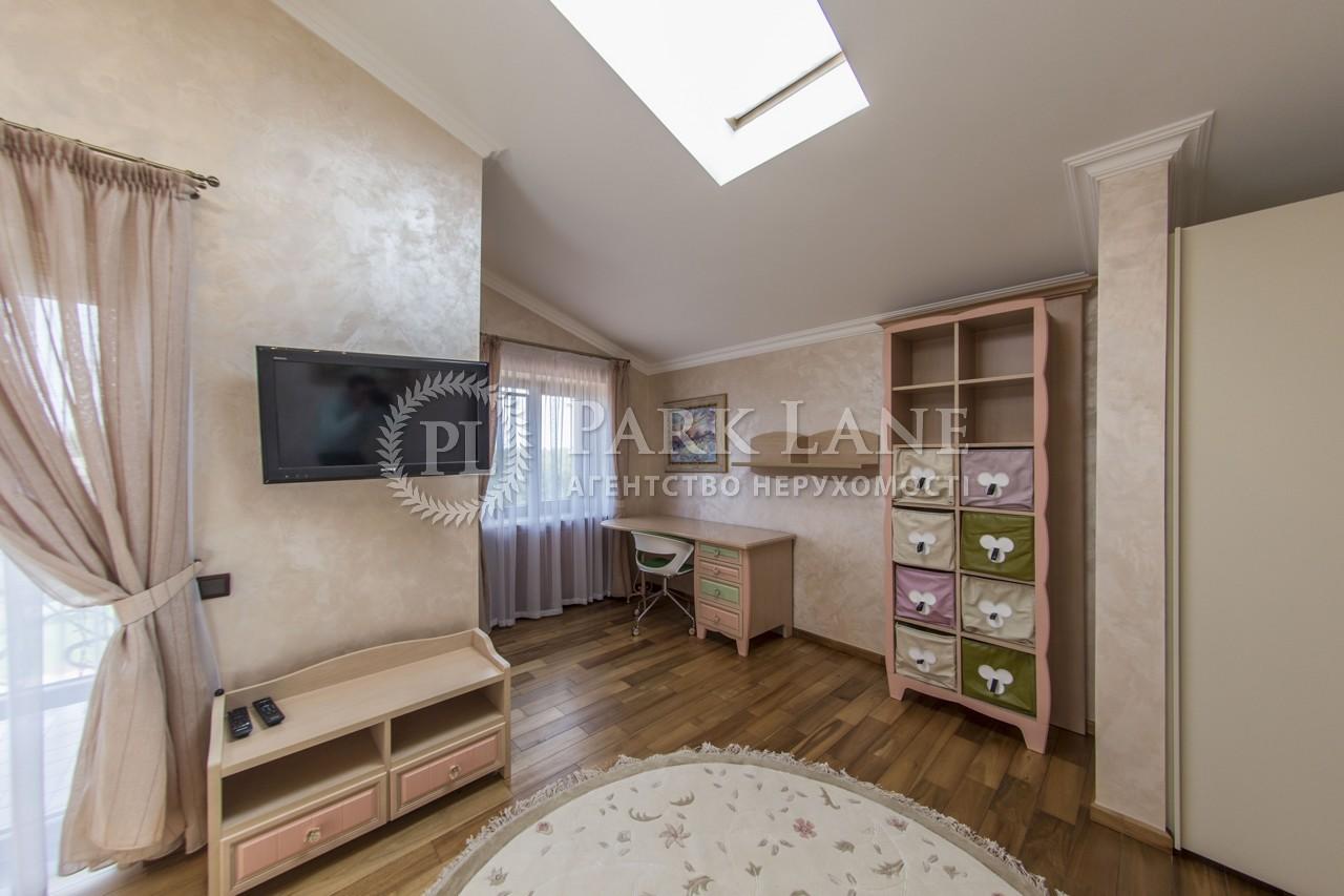Дом K-24288, Старокиевская, Козин (Конча-Заспа) - Фото 28