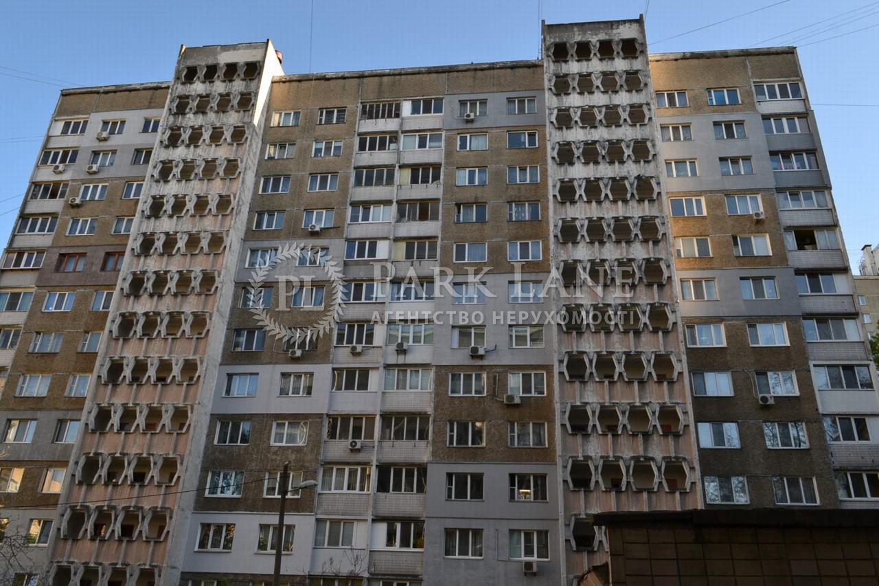 Квартира J-30393, Печенізька, 8, Київ - Фото 1