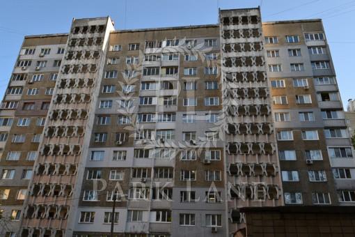 Квартира Печенежская, 8, Киев, I-32516 - Фото