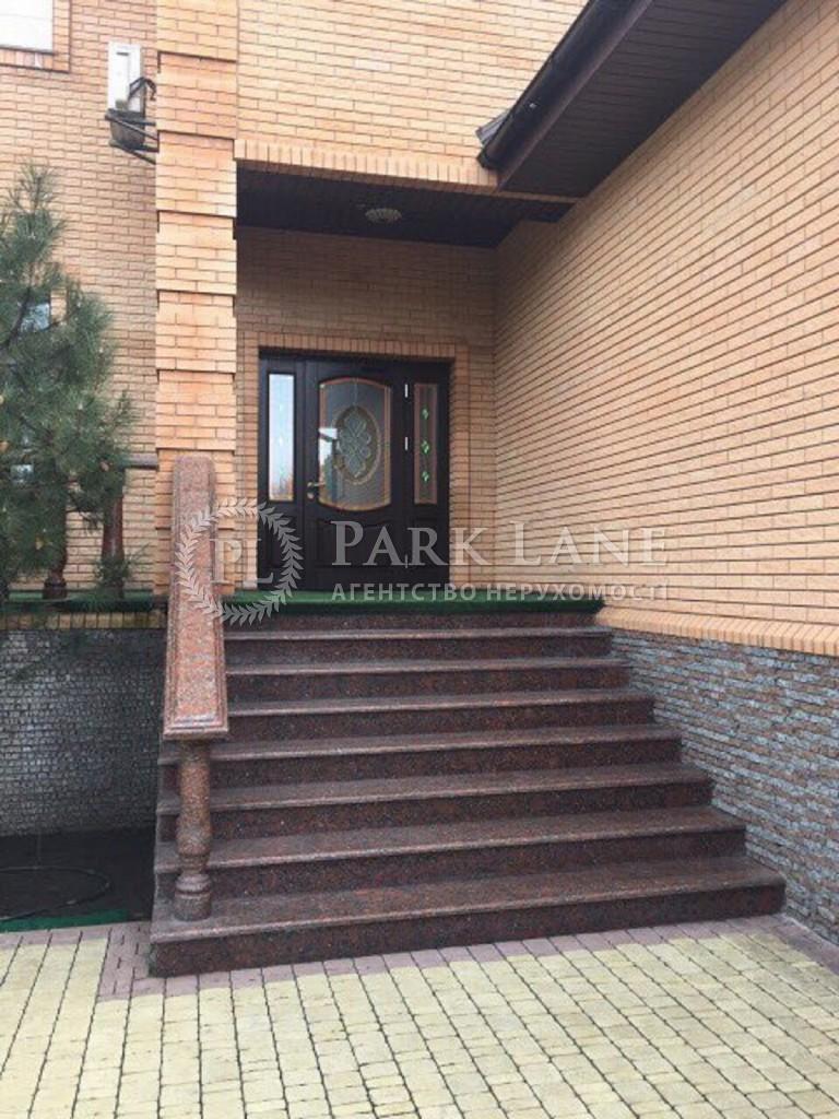 Дом Вишенки, K-24599 - Фото 28