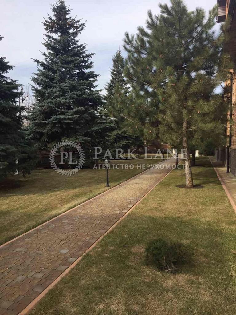 Дом K-24599, Вишенки - Фото 34