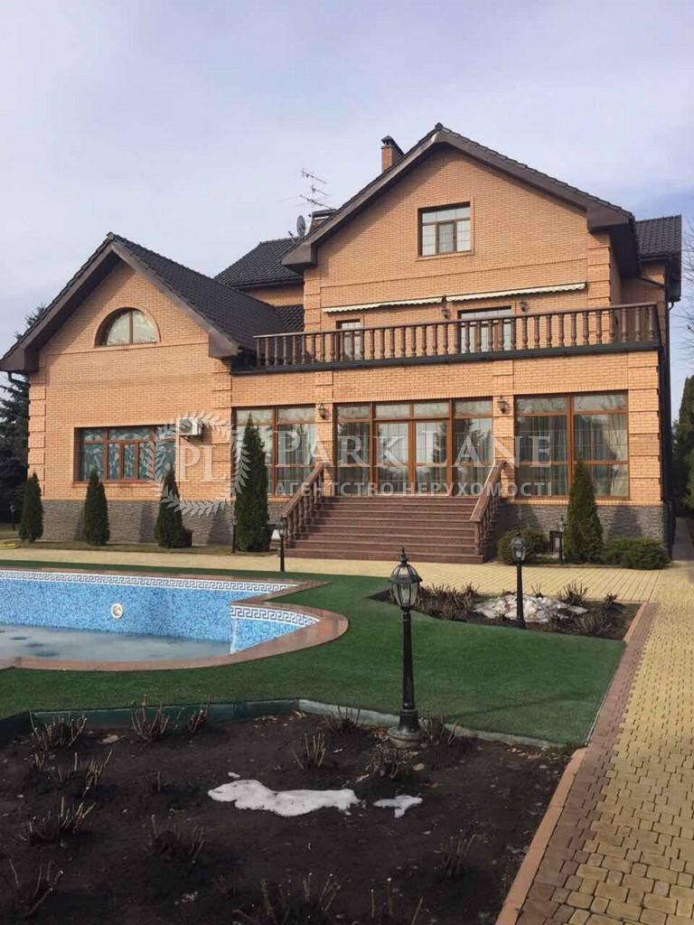 Дом Вишенки, K-24599 - Фото 5
