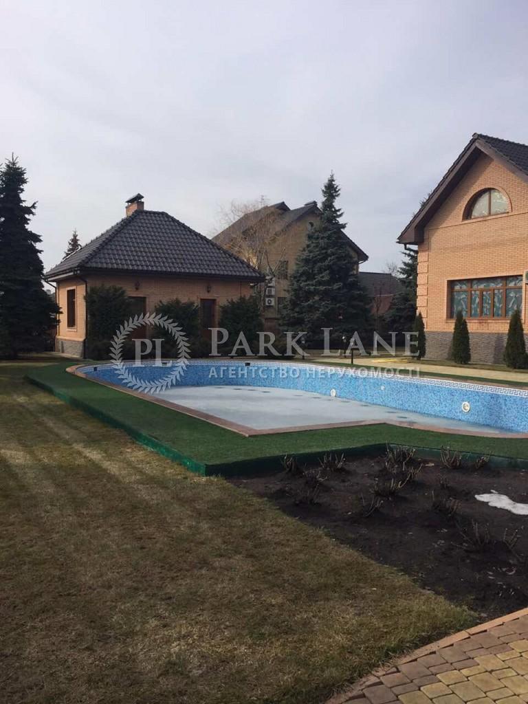 Дом Вишенки, K-24599 - Фото 31