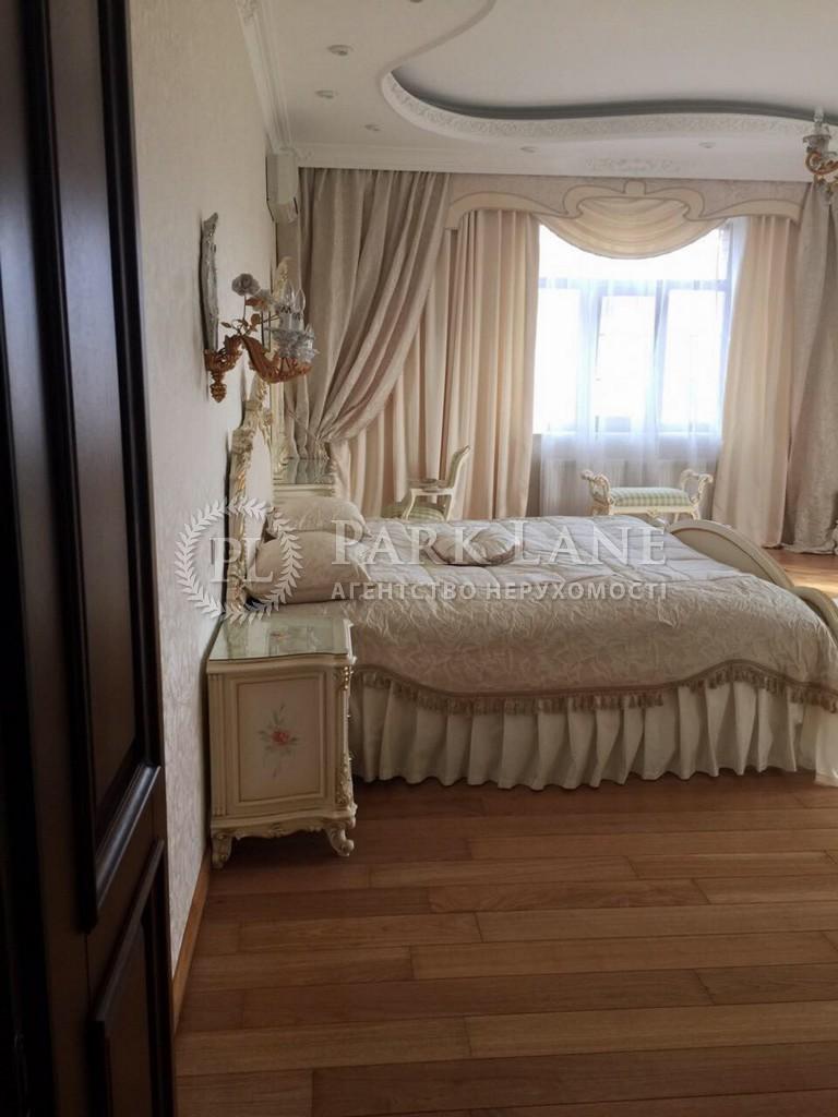 Дом Вишенки, K-24599 - Фото 13