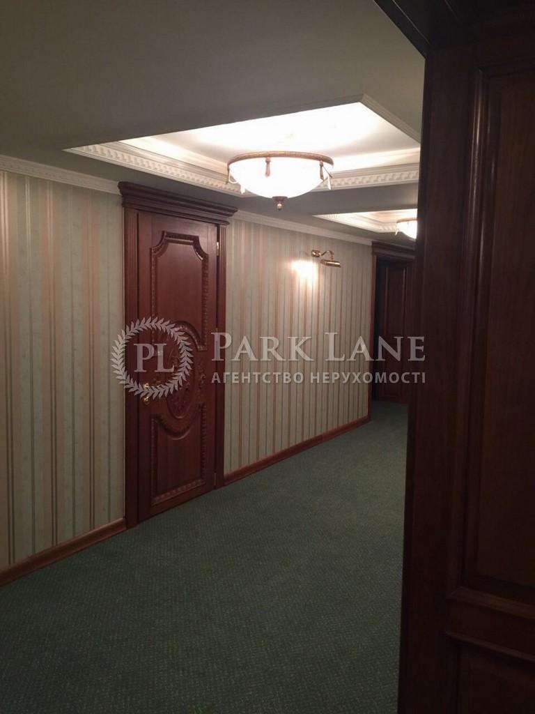 Дом Вишенки, K-24599 - Фото 20