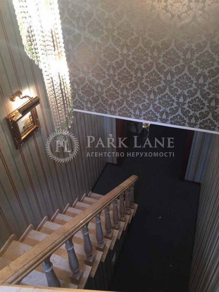 Дом Вишенки, K-24599 - Фото 22