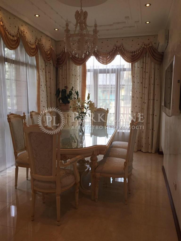 Дом Вишенки, K-24599 - Фото 9