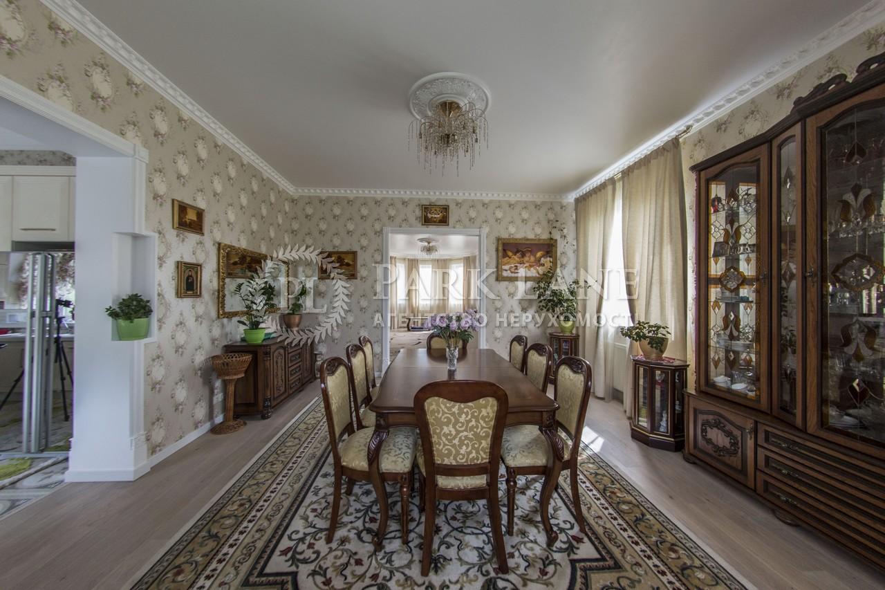 Дом Подгорцы, R-6948 - Фото 8