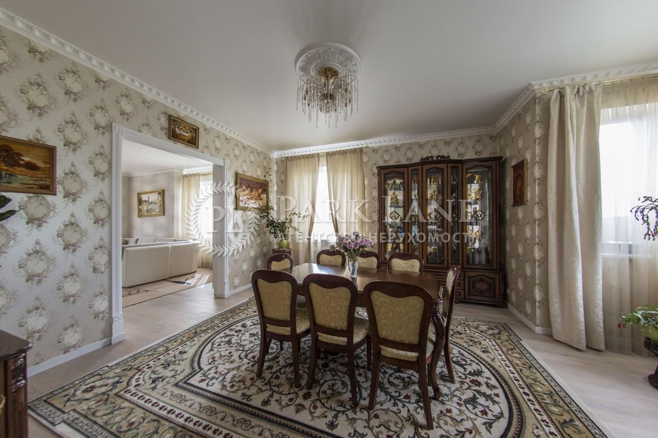 Дом Подгорцы, R-6948 - Фото 10