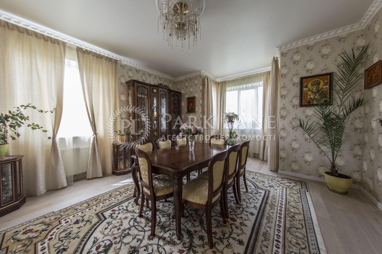 Дом Подгорцы, R-6948 - Фото 9