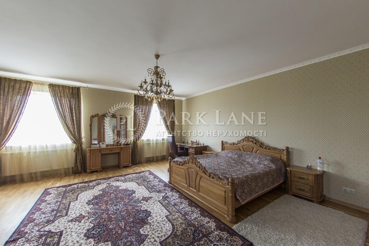 Дом Подгорцы, R-6948 - Фото 11