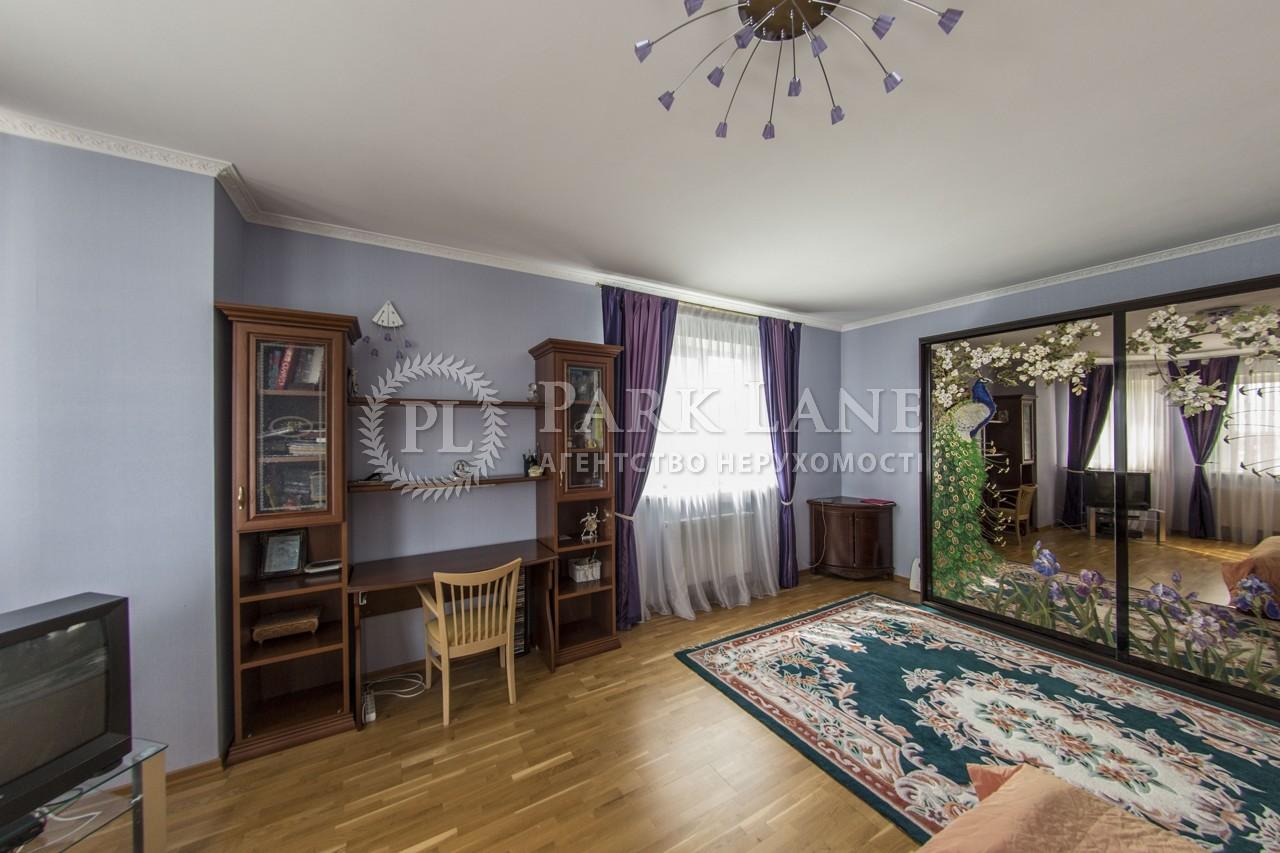 Дом Подгорцы, R-6948 - Фото 15