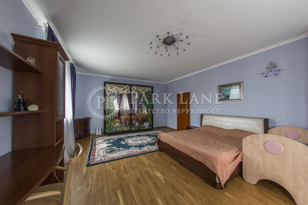 Дом Подгорцы, R-6948 - Фото 16