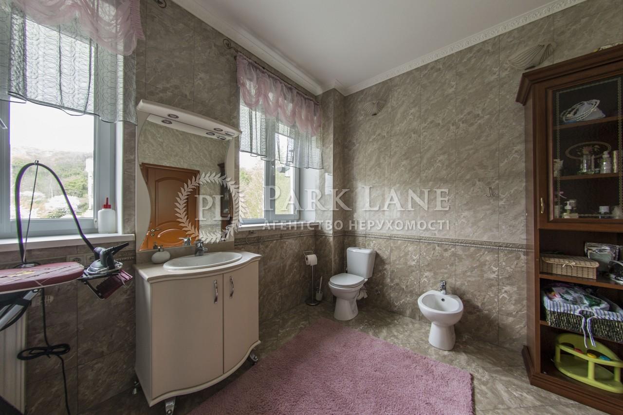 Дом Подгорцы, R-6948 - Фото 27