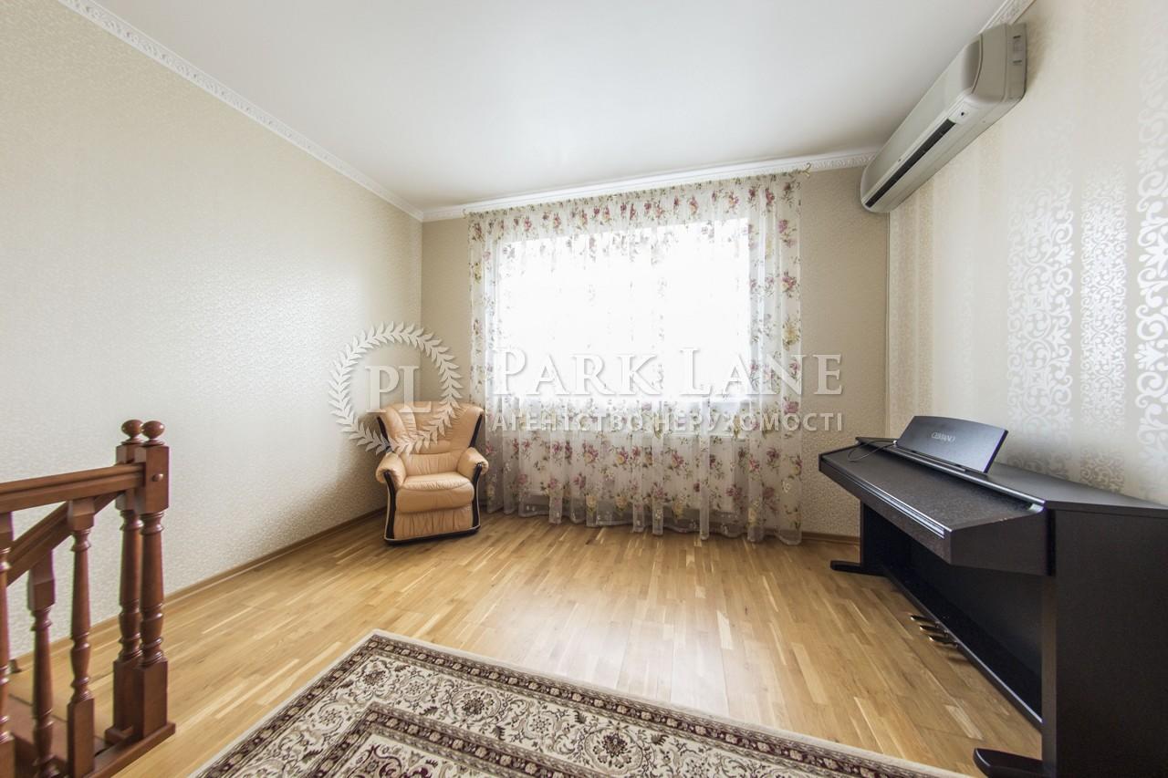 Дом Подгорцы, R-6948 - Фото 30