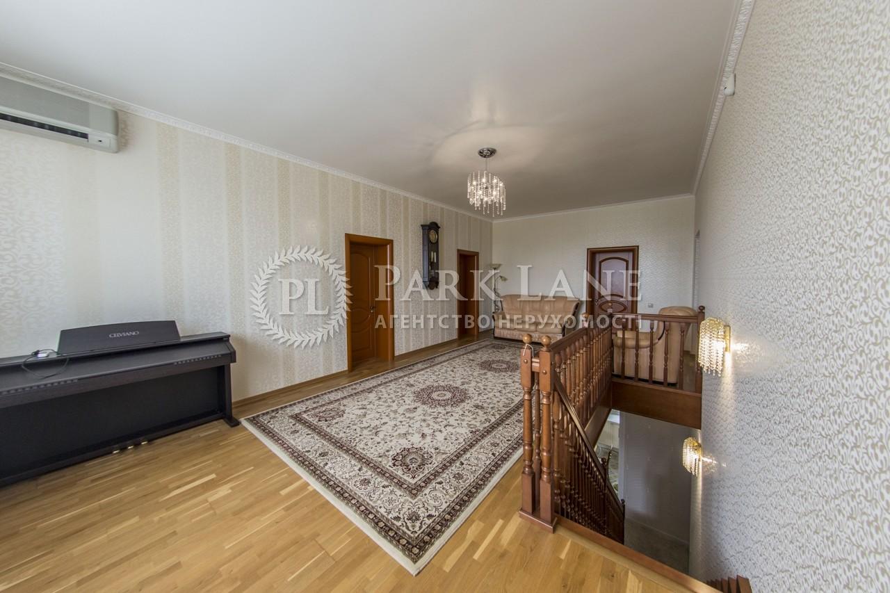Дом Подгорцы, R-6948 - Фото 32