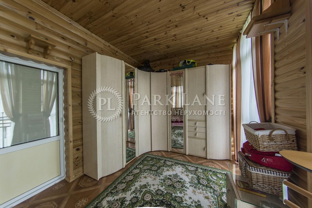 Дом Подгорцы, R-6948 - Фото 21