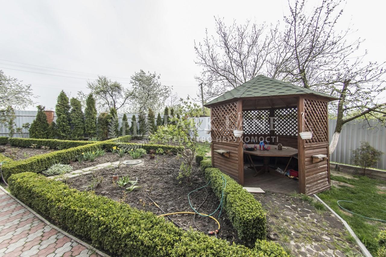 Дом Подгорцы, R-6948 - Фото 52