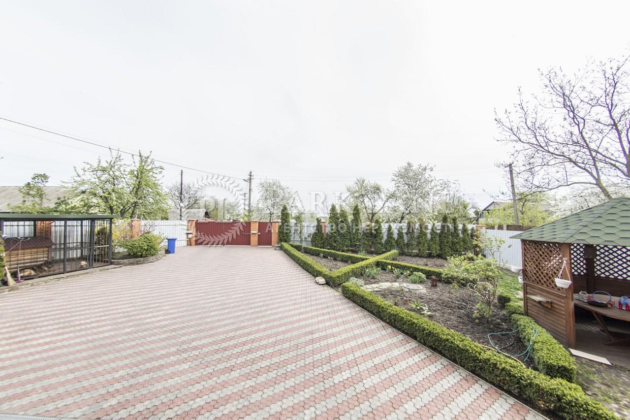 Дом Подгорцы, R-6948 - Фото 54