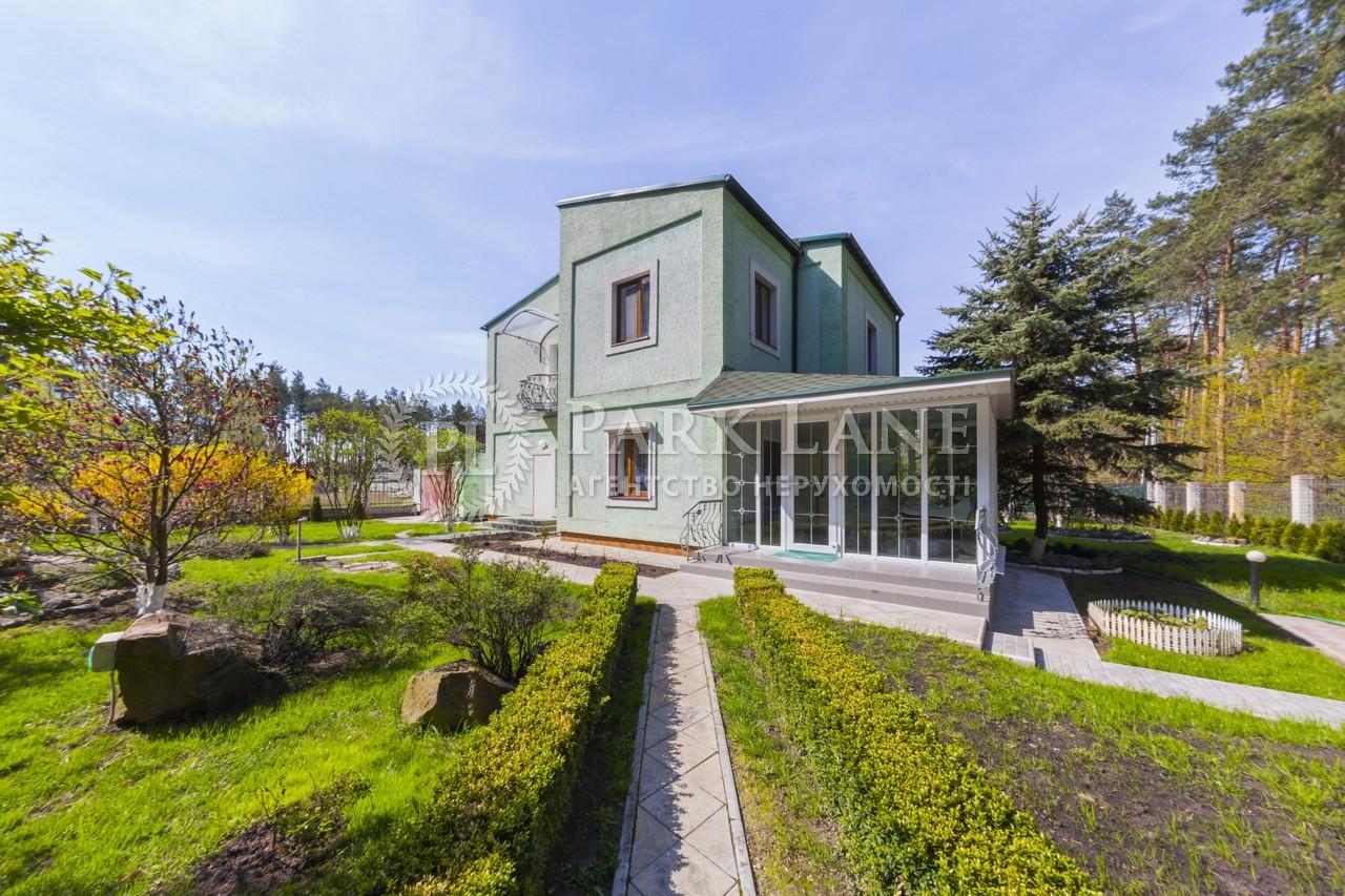 Дом Козин (Конча-Заспа), R-6991 - Фото 1