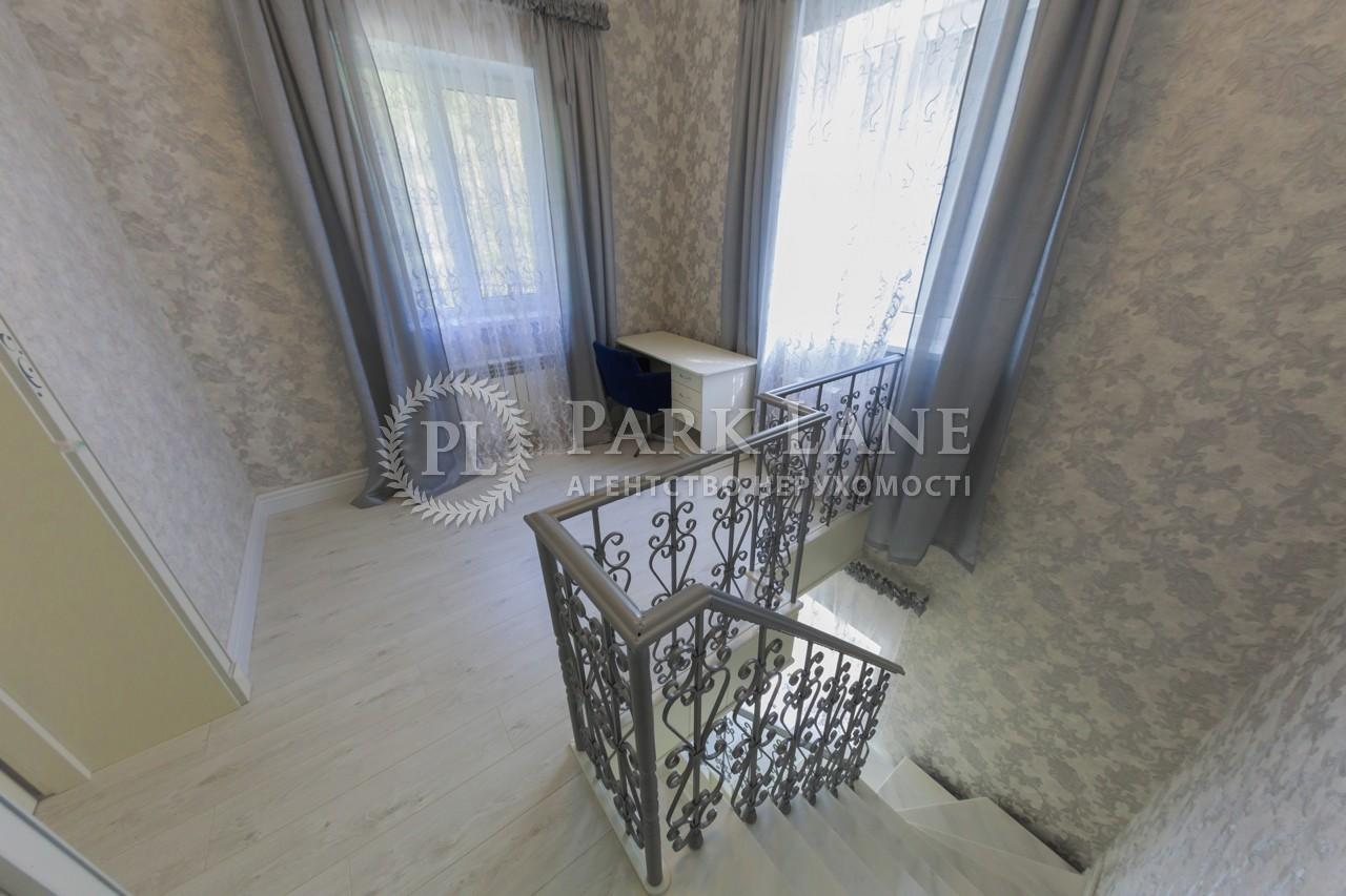 Дом Козин (Конча-Заспа), R-6991 - Фото 15