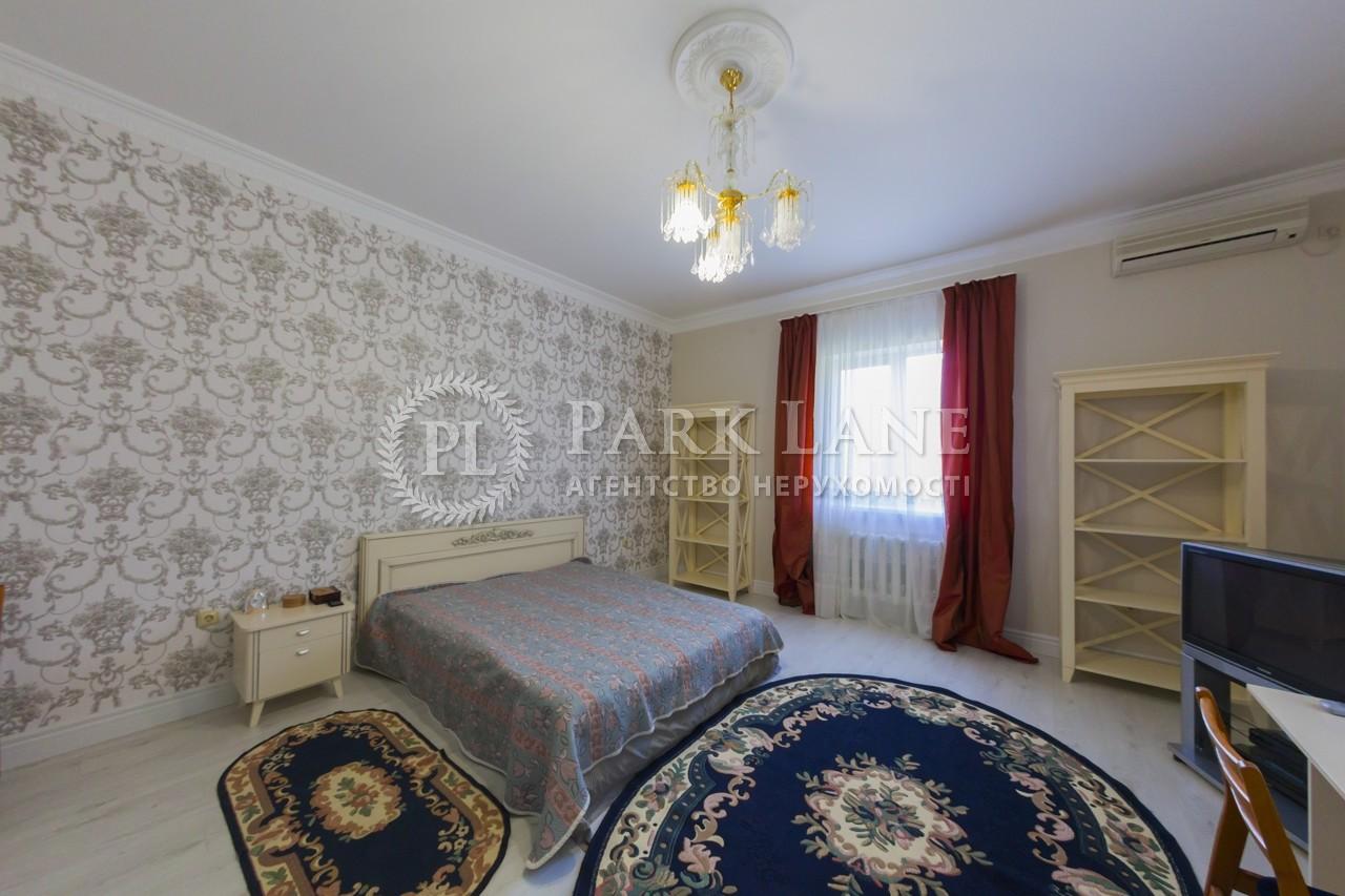 Будинок Козин (Конча-Заспа), R-6991 - Фото 18