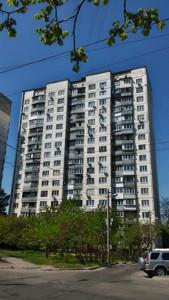Квартира D-30569, Орловская, 15, Киев - Фото 1