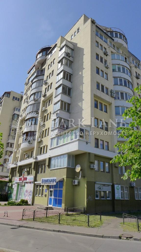 Квартира Героев Сталинграда просп., 12г, Киев, Z-729635 - Фото 1
