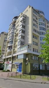 Коммерческая недвижимость, R-26211, Героев Сталинграда просп., Оболонский район