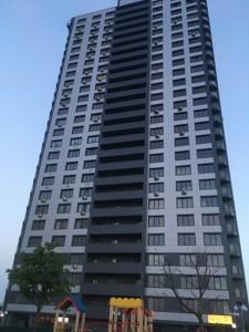 Коммерческая недвижимость, J-26919, Завальная, Дарницкий район
