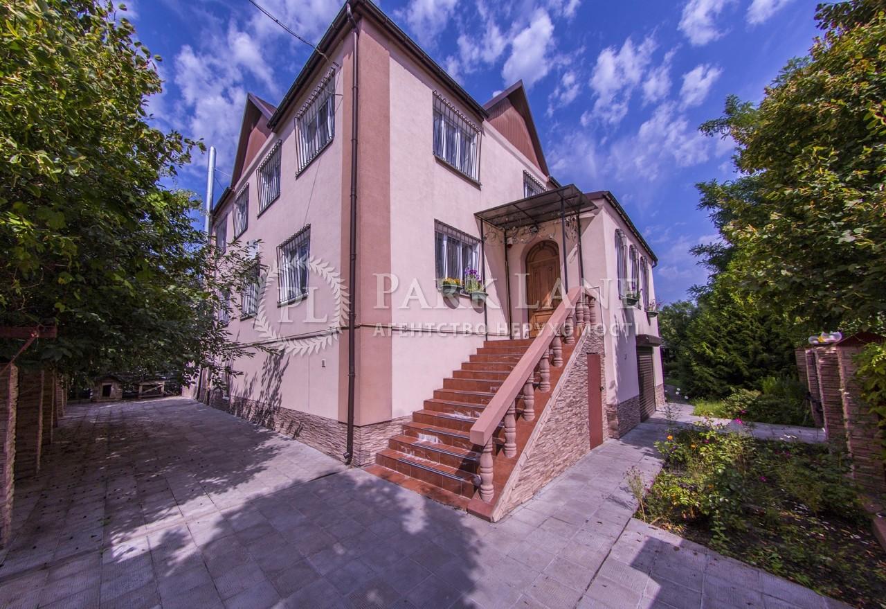 Дом ул. Вишневая, Борисполь, N-18136 - Фото 1