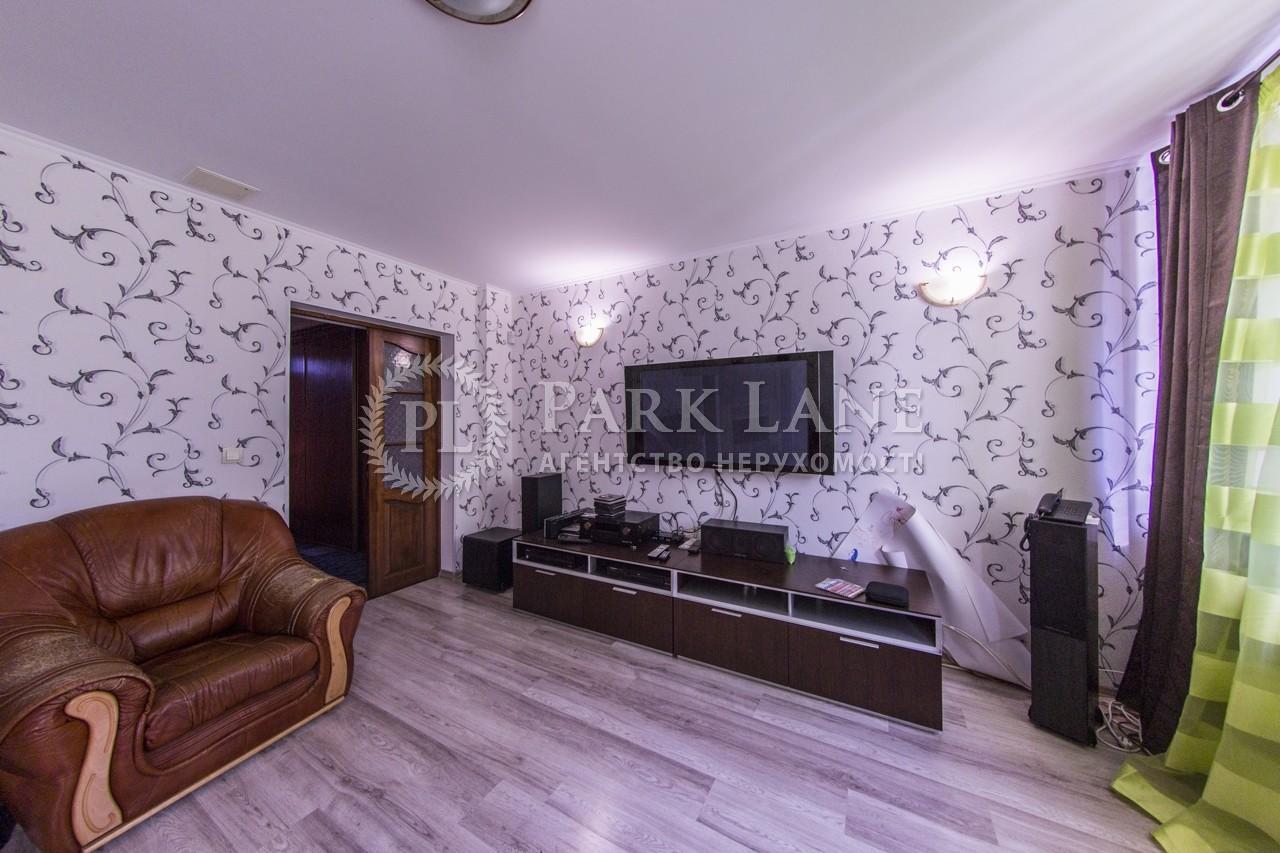 Дом ул. Вишневая, Борисполь, N-18136 - Фото 5