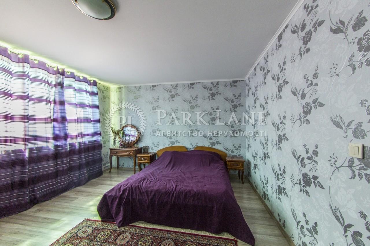 Дом ул. Вишневая, Борисполь, N-18136 - Фото 12