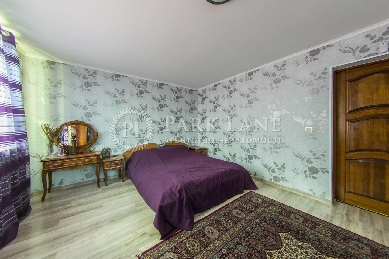 Дом ул. Вишневая, Борисполь, N-18136 - Фото 13
