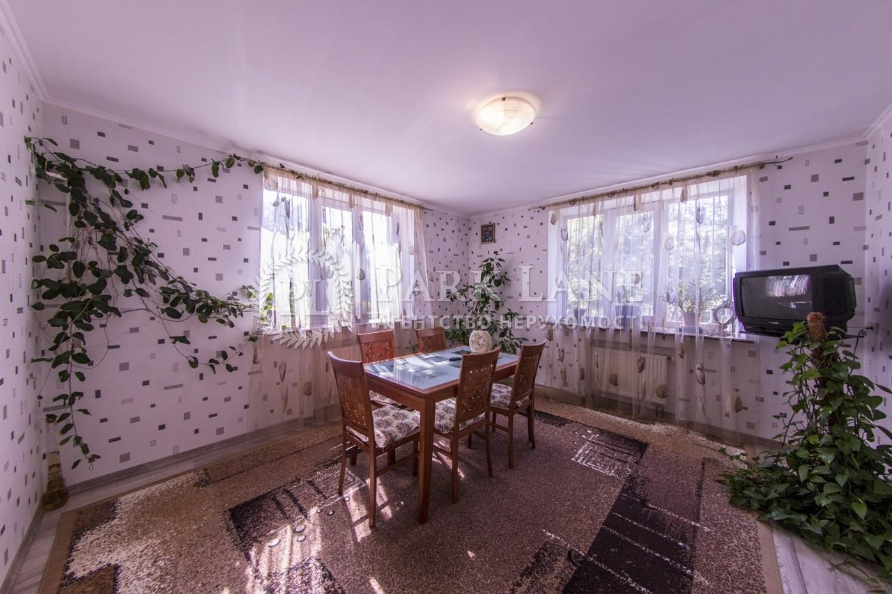 Дом ул. Вишневая, Борисполь, N-18136 - Фото 17